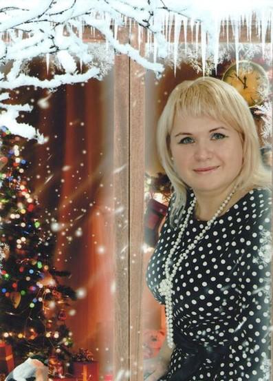 Головина  Елена Александровна