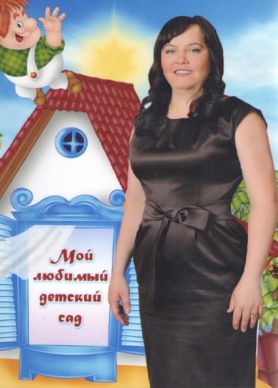 Лаптева Виктория Игоревна