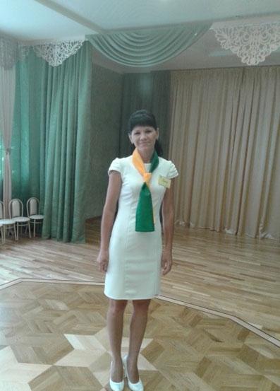 Лебедева  Елена Сергеевна